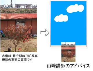 写真展Fig.2.jpg